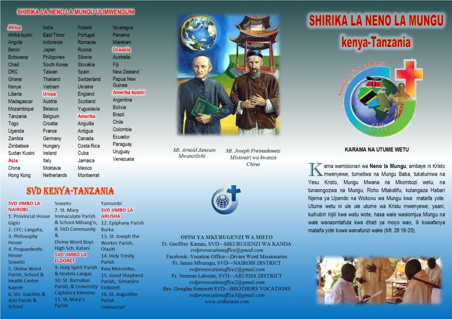 SVD Swahili Bronchure B